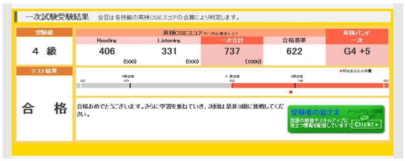 image112.jpg